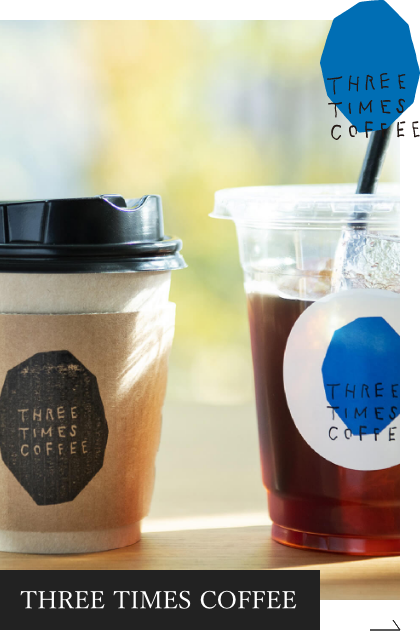 THEE TIMES COFFEE